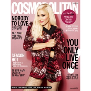 นิตยสาร COSMOPOLITAN 2017.01 ด้านในมี MONSTA X