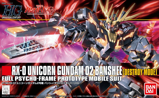 HG 1/144 RX-0 Unicorn Gundam 02 Banshee [Destroy Mode]