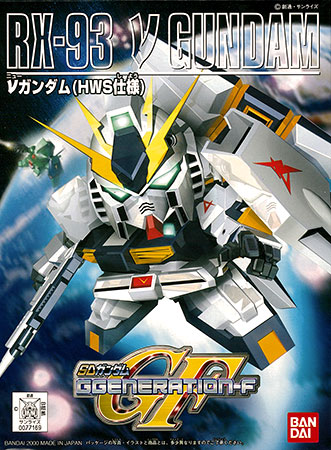 BB209 Nu Gundam (HWS Ver.)