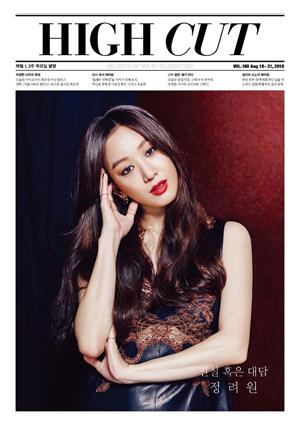 นิตยสารเกาหลี High Cut - Vol.180 พร้อมส่ง