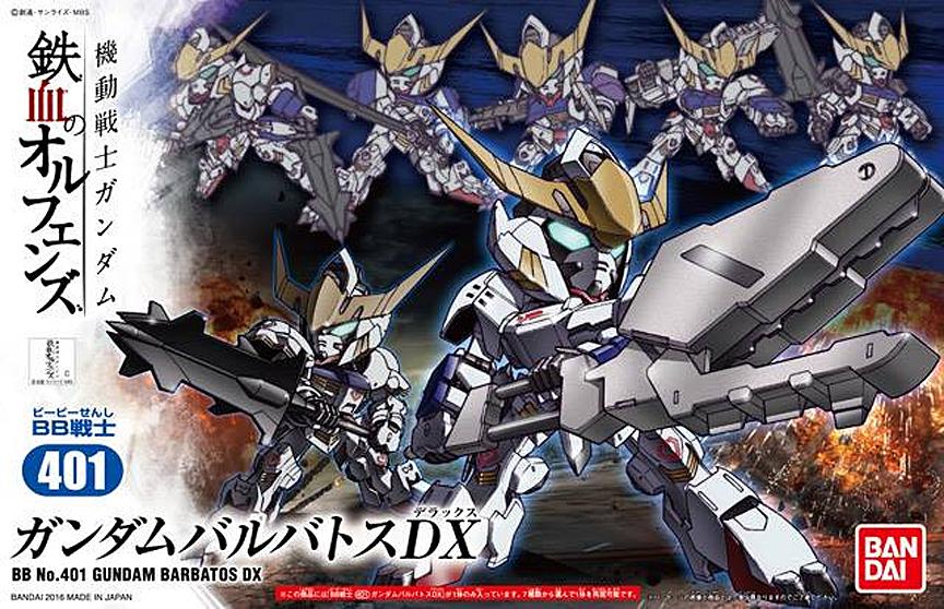 BB401 Gundam Barbatos DX