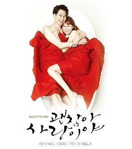 เพลงประกอบละครซีรีย์เกาหลี Its Okay, Thats Love OST (SBS Drama) vol.1