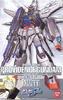 1/100 PROVIDENCE GUNDAM