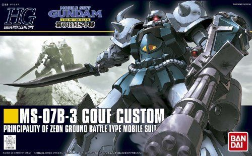 HGUC 1/144 Gouf Custom