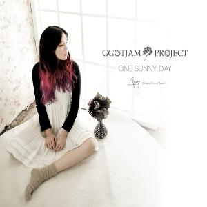 GGOTJAM PROJECT - One Sunny Day O.S.T
