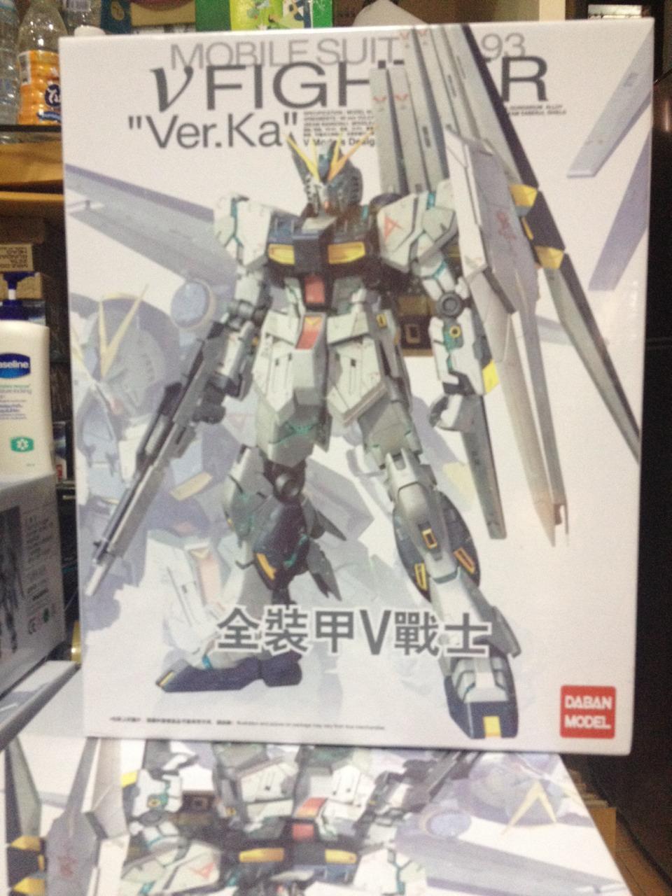 [Daban] MG 1/100 Nu Gundam Ver. KA