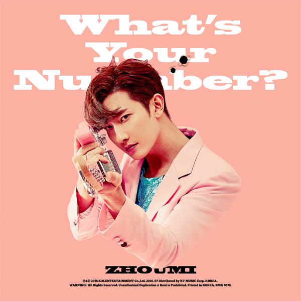 Zhou Mi (Super Junior M) - Mini Album Vol.2 [What's Your Number?] + โปสเตอร์ พร้อมกระบอกโปสเตอร์