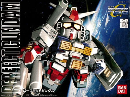 BB236 Perfect Gundam