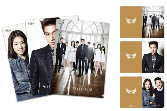 DRAMA THE HEIRS OFFICIAL GOODS - CLEAR FILE SET