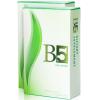 B5 บีไฟท์ ผลิตภัณฑ์เสริมอาหารควบคุมน้ำหนัก ผอม หุ่นดี ผิวใส ไม่โยโย่