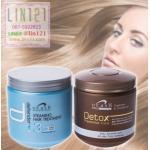Dcash - Hair Treatment 500 กรัม