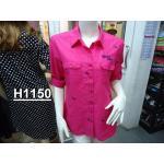 H1150 เสื้อเชิ้ตหญิง ปักแมงปอ