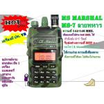 MS MARSHAL MS-7 MR มี ปท.