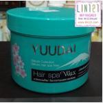 ยูไดอิ ซากุระ แฮร์ สปา แว๊ค YUUDAI Hair Spa Wax Collection กระปุกเขียว 500 มล.