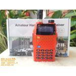 IC-UV99-R เครื่องแดง 2 ย่าน VHF136-174/CB240-260 MHz.
