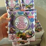Cocoa Detox-Slim 3 กล่องๆละ 80 บาท