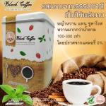 Black Coffeeหญ้าหวาน