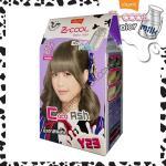 Lolane Z-Cool Color Milk Y23