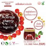 Acerola Cherry Scrub Gel กระปุกละ 220 บาท