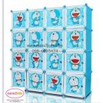 ตู้เสื้อผ้าเด็กอเนกประสงค์ DIY ลายการ์ตูน ลายโดเรม่อน (Doraemon)
