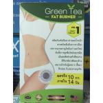 Green Tea Fat Burner By JP กรีนที แฟต เบิร์นเนอร์ เร่งการเผาผลาญไขมัน