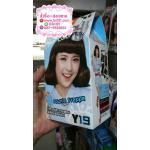 Lolane Z-Cool Color Milk Y19