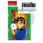 คินดะอิจิ กับคดีฆาตกรรมปริศนา 01 ตอน คดีฆาตกรรมรำลึก โรงละครโอเปร่า (ฉบับนิยาย เล่มเดียวจบ) / SEIMARU AMAGI / FUMIYA SATOH