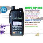 MOTO GP-388 VHF/CB