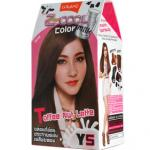 Lolane Z-Cool Color Milk Y5 Toffee Nut Latte