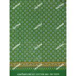 ผ้าถุงเอมจิตต์ ec10224 เขียว