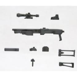 M.S.G Weapon Unit MW16R Shotgun