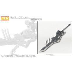 M.S.G Heavy Weapon Unit MH03R Unite Sword