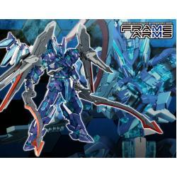 Frame Arms 1/100 LX-R01J JAGD FALX Plastic Model