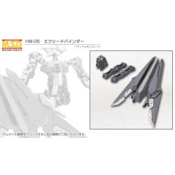 M.S.G Heavy Weapon Unit MH06 Exceed Binder