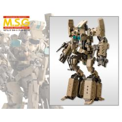 M.S.G Gigantic Arms 01 Powered Guardian