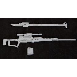 M.S.G Weapon Unit MW09R Naginata/Sniper Rifle