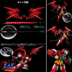 """Pre-Order"" RIOBOT Getter Robot Devolution: The Last 3 Minutes for Universe Getter-1 Upgrade Part Set"