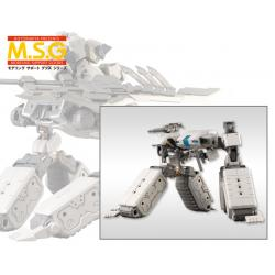 M.S.G Gigantic Arms 03 Movable Crawler