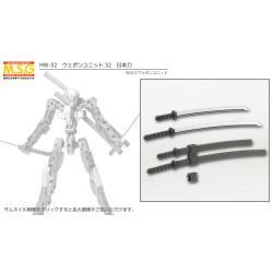 M.S.G Weapon Unit MW32 Samurai Sword