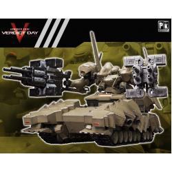 V.I. Series Armored Core V 1/72 Verdict Day MATSUKAZE mdl.2 for Base Defense