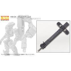 M.S.G Heavy Weapon Unit MH04R Grave Arms