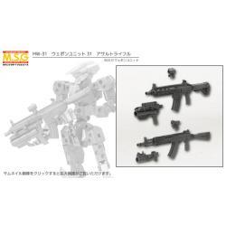 M.S.G Weapon Unit MW31 Assault Rifle