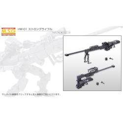 M.S.G Heavy Weapon Unit MH01R Strong Rifle