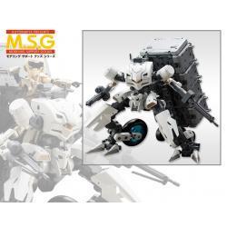M.S.G Gigantic Arms 04 Armed Breaker