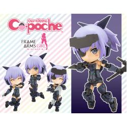 Cu-poche - Frame Arms Girl : Jinrai Posable Figure