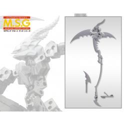M.S.G Heavy Weapon Unit MH07 Skull Massacre