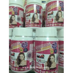 Nano Gluta 800,000 mg Super Whitening Active นาโน กลูต้า แปดแสน ชนิดขวด