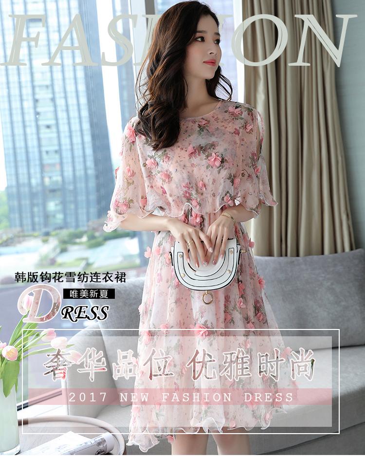 ชุดเดรสชีฟอง ผ้าเนื้อดีสีชมพู พิมพ์ลายดอกกุหลาบ และแต่งด้วยผ้ารูปดอกไม้สีชมพู