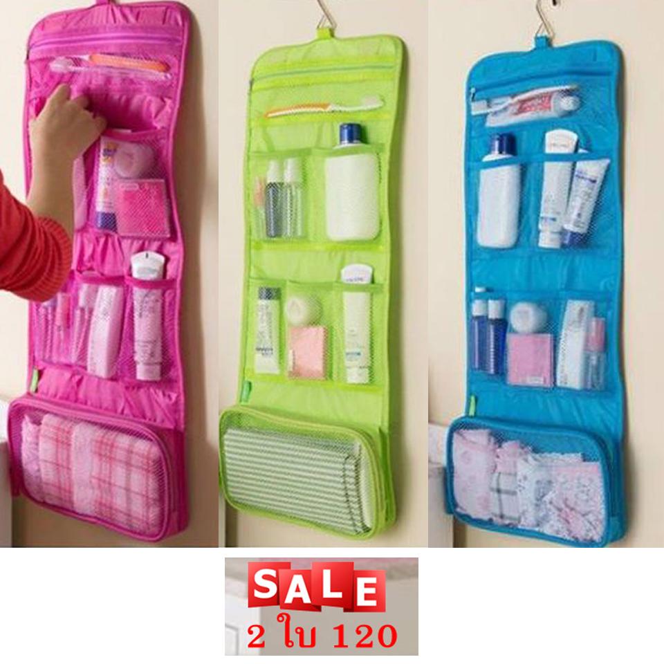 กระเป๋าแขวนใส่ของใช้อาบน้ำและเครื่องสำอาง พับได้ 3 ทบ ผ้าออกฟอร์ด