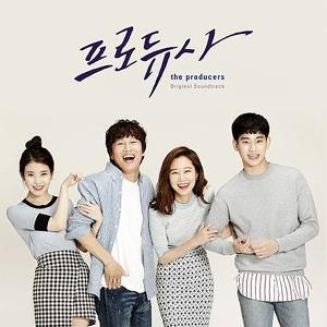 The Producers O.S.T - KBS Drama + poster